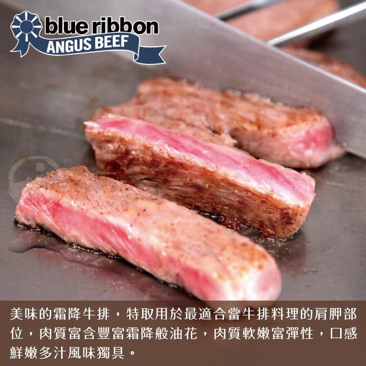 欣明◆美國PRIME藍絲帶霜降牛排(120g/2片) 3