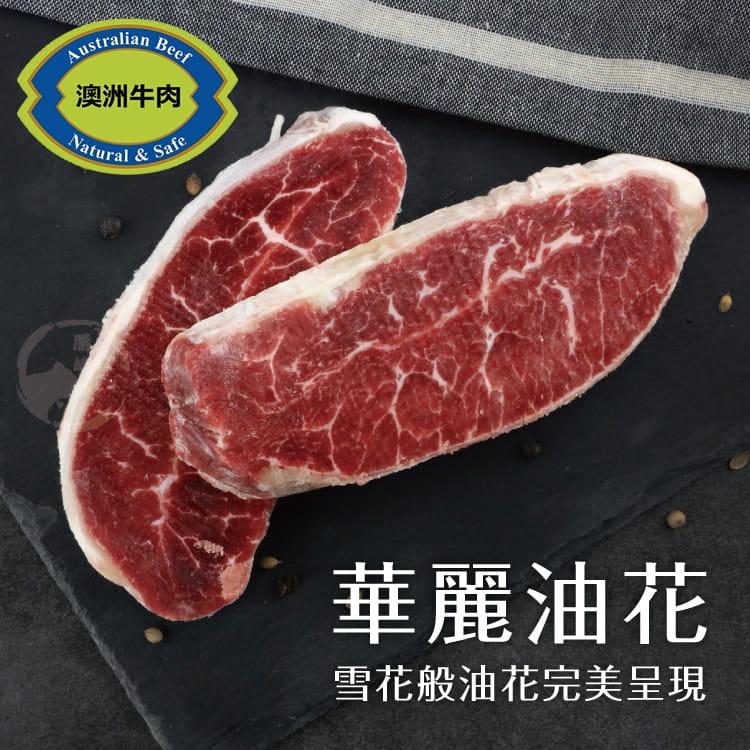欣明◆澳洲榖飼黑牛雪花牛排(120g/2片) 2