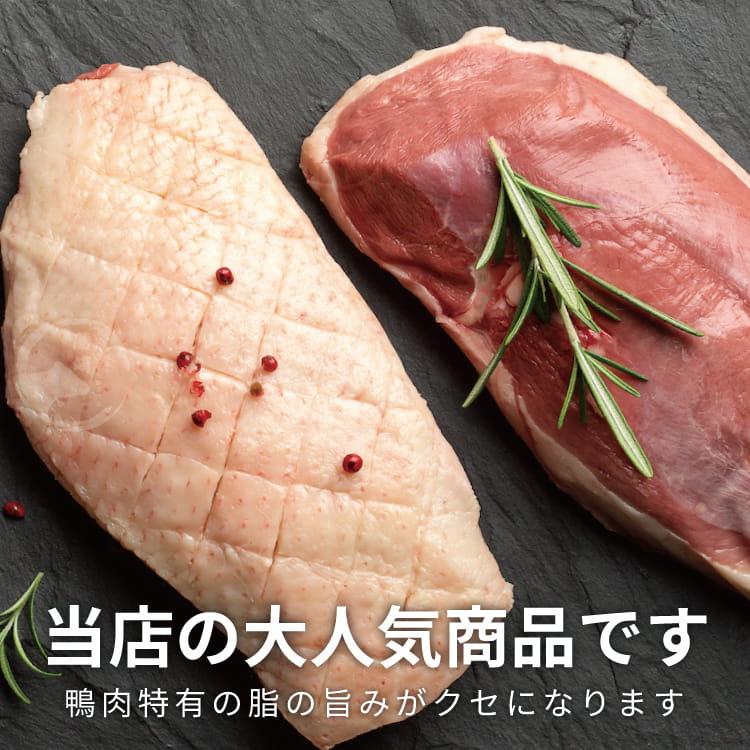 欣明◆法式頂極櫻桃鴨胸(220g/1片) 2