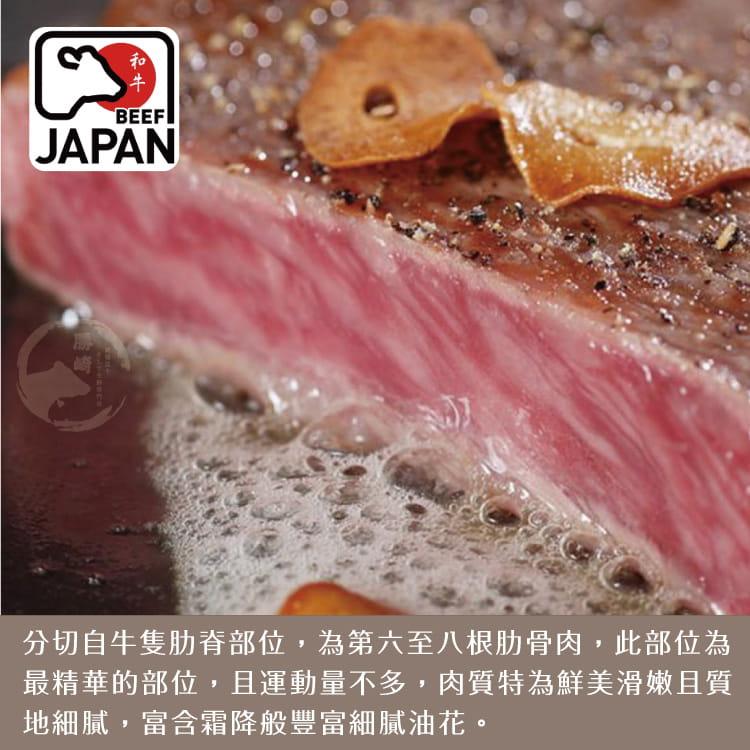 欣明◆日本A5純種黑毛和牛肋眼牛排(280g/1片) 3