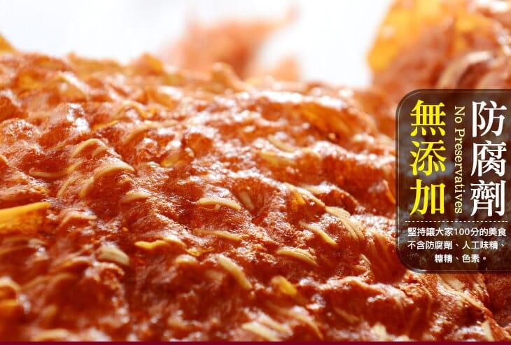 【快車肉乾】超薄香脆肉紙(60g/包) 4