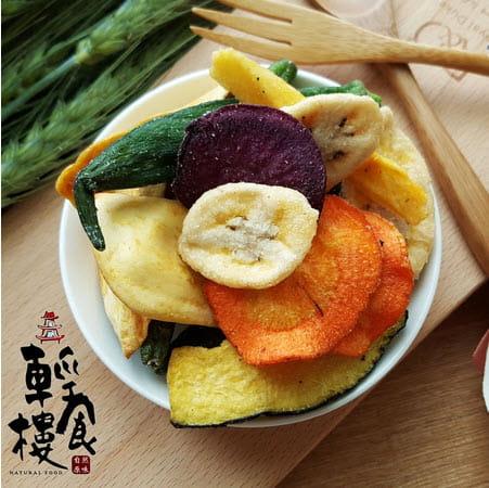輕食樓綜合蔬果脆片160g 1