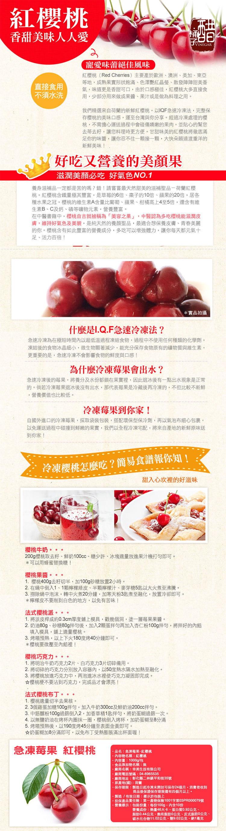 【幸美生技】進口鮮凍花青莓果重量包任選 7