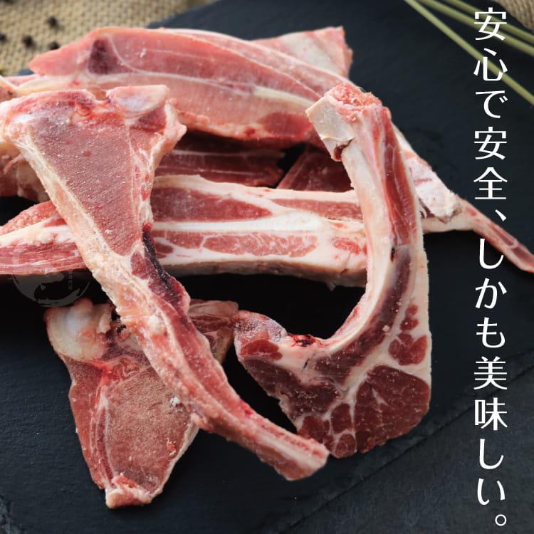欣明◆帶骨羊小排頭尾邊(300g/1包 5