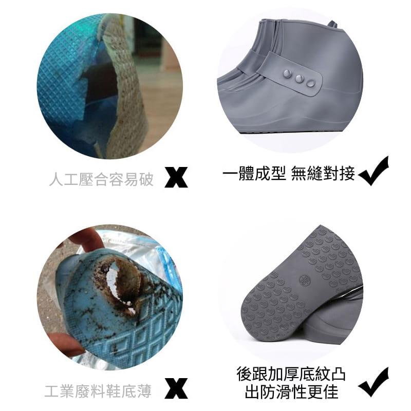 新一代雨天必備折疊防滑鞋套 5