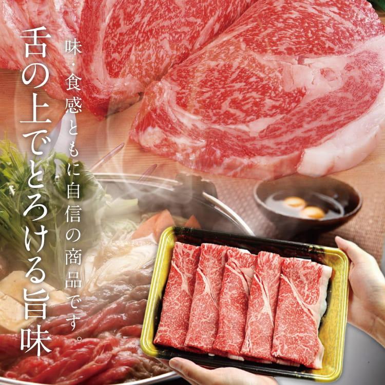 欣明◆日本近江A5黑毛和牛霜降火鍋肉片(200g/盒) 7