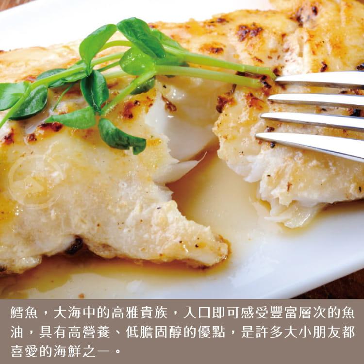 欣明◆格陵蘭比目鱈魚切片~超大(400g/1片) 3