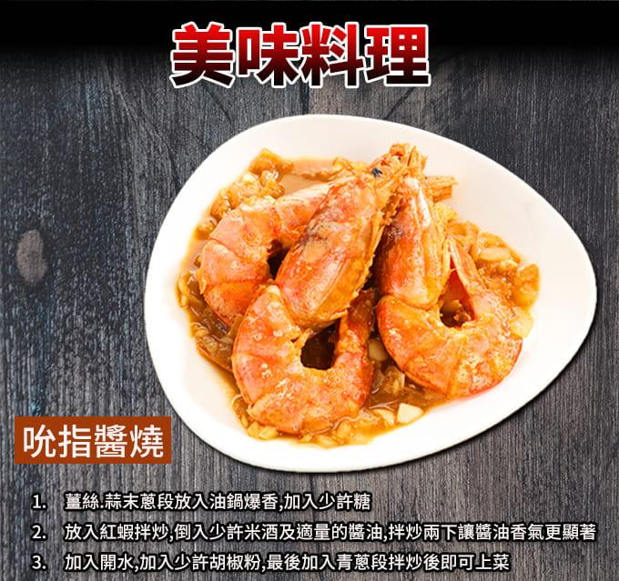【海之金】阿根廷船凍L1天使紅蝦(1kg/盒) 4