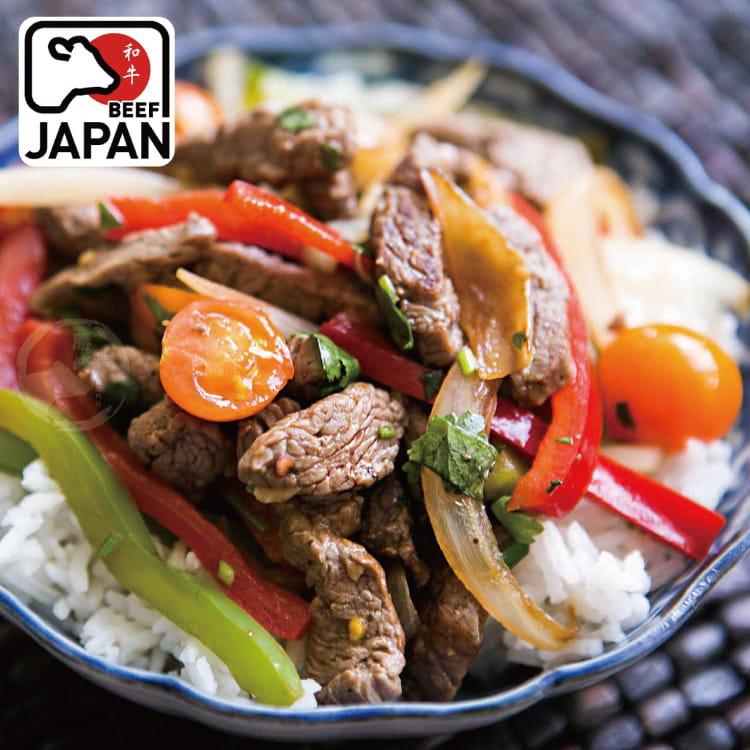 欣明◆頂級日本黑毛和牛NG牛排(300g/1包) 0