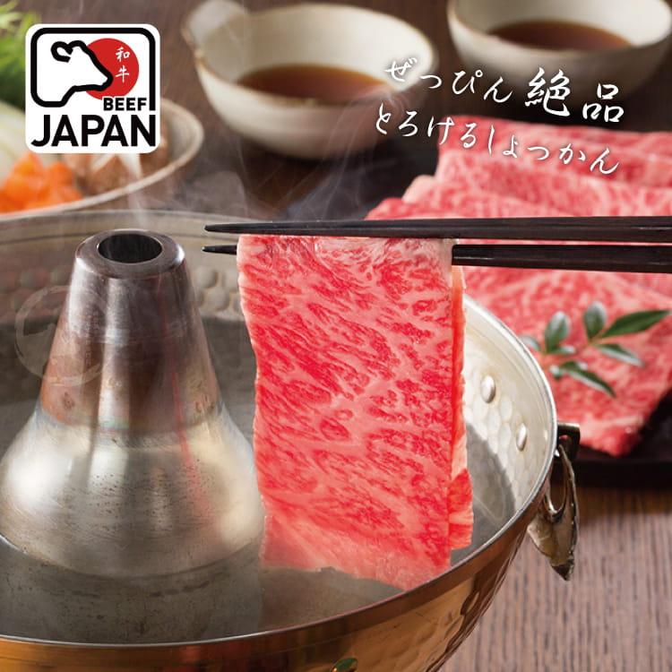 欣明◆日本A5純種黑毛和牛雪花去骨火鍋肉片(200g/盒) 0
