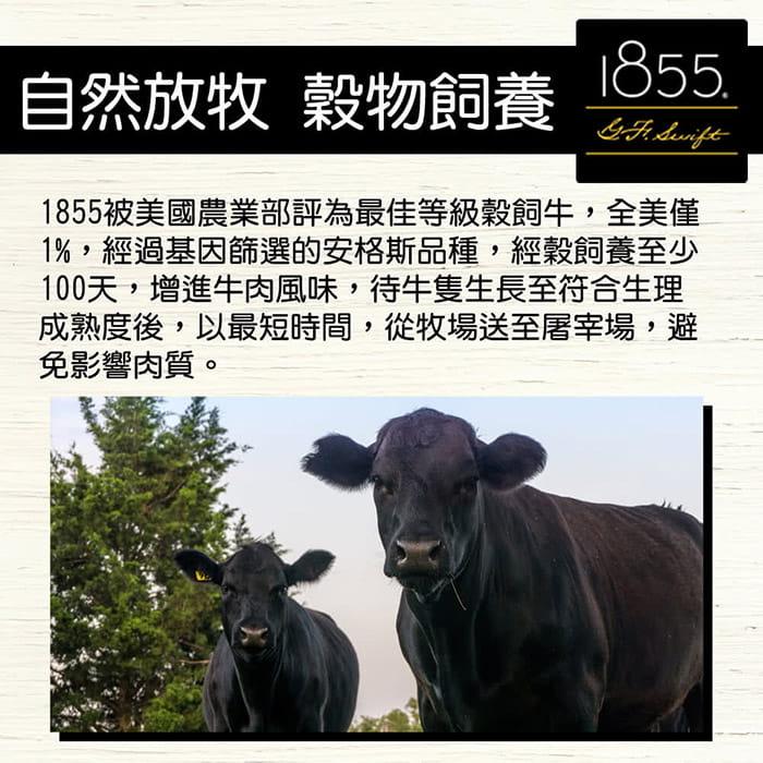 【上野物產】1855巨無霸霜降牛排(450g土10%) 4