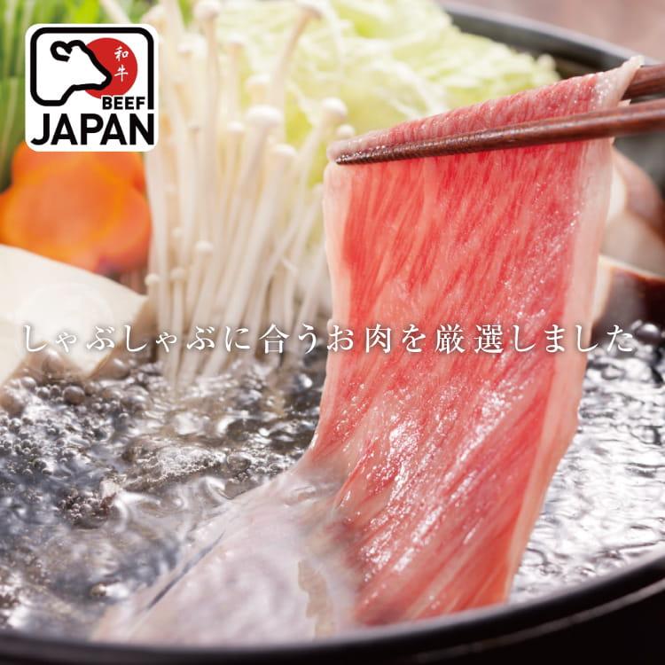 欣明◆日本A5純種黑毛和牛凝脂霜降火鍋肉片(200g/盒) 0