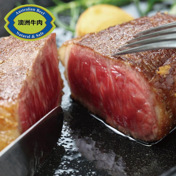 欣明◆澳洲日本種M9厚切老饕和牛沙朗(280g/1片) 0