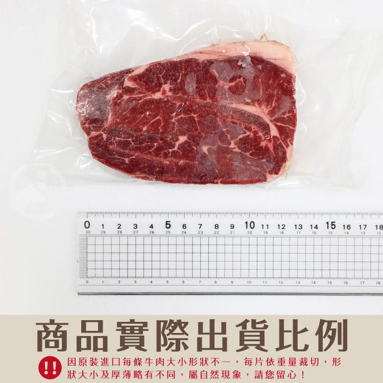 欣明◆美國白楊嶺安格斯自然牛極鮮嫩肩牛排(150g/1片) 7