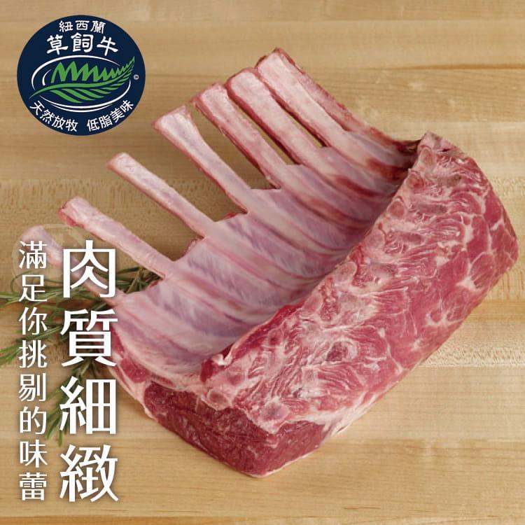 欣明◆紐西蘭頂級小牛OP肋排(780g/1包) 2