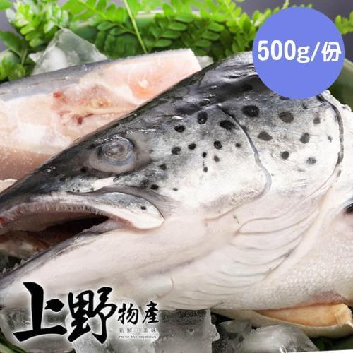 【上野物產】大規格智利半切鮭魚頭(500g土10%) 0