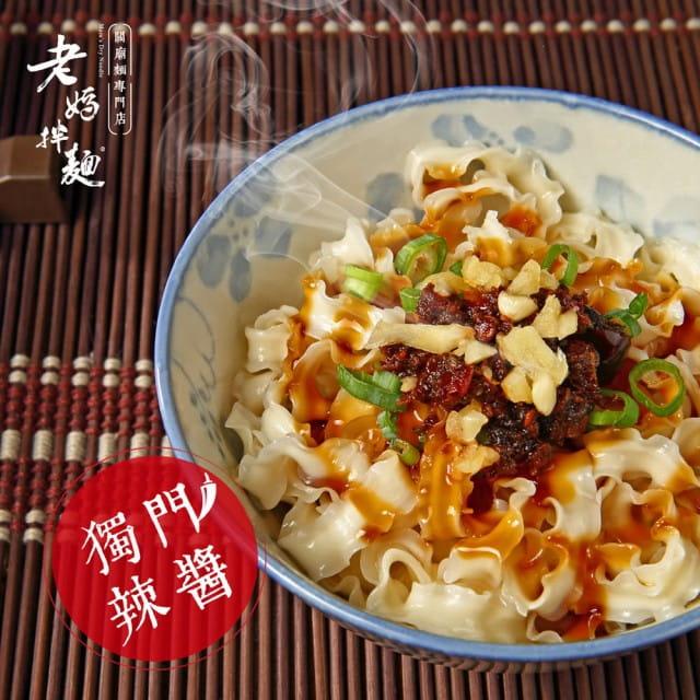【老媽拌麵】A-Lin最愛拌麵 六種口味任選(4包/入) 6