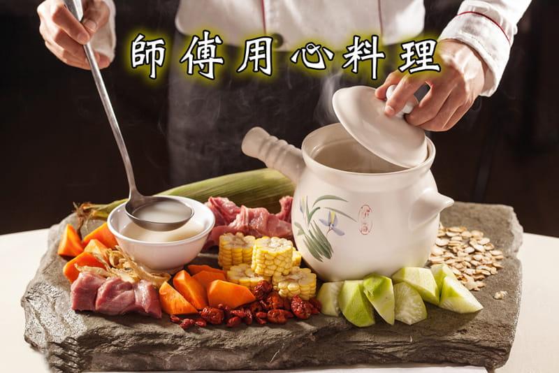 快樂大廚全新五星級主廚料理包 2