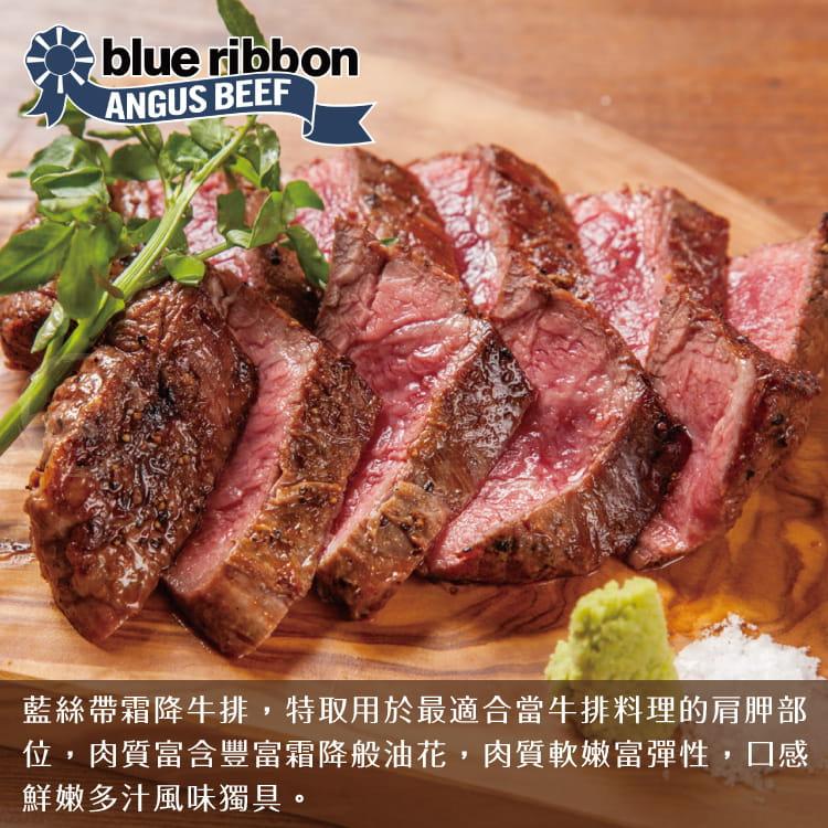 欣明◆美國PRIME藍絲帶霜降牛排(120g/1片) 2