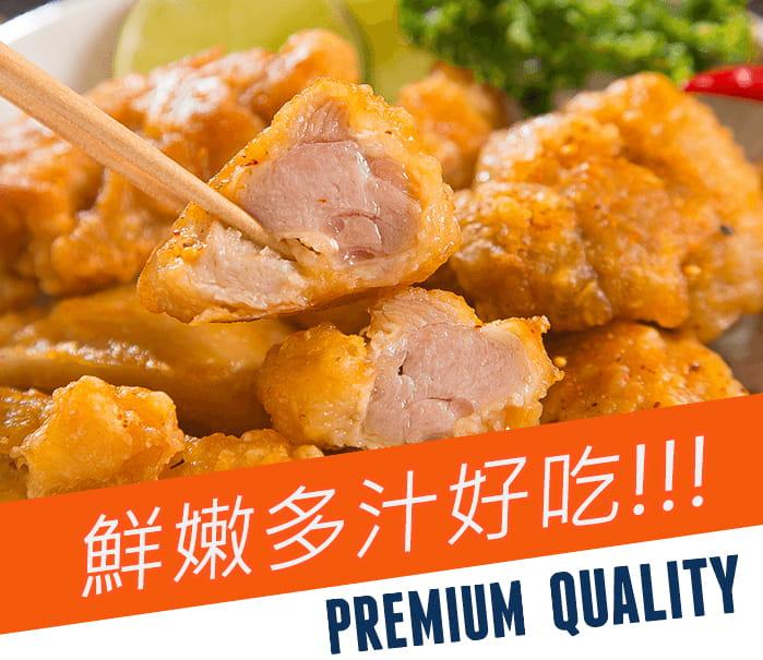【大成】日式和風雞塊(1000g/包) 5
