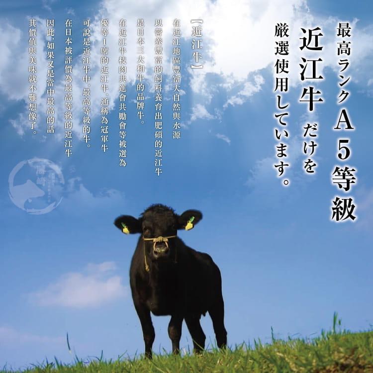欣明◆日本近江A5黑毛和牛霜降去骨小排(110g/1片) 4