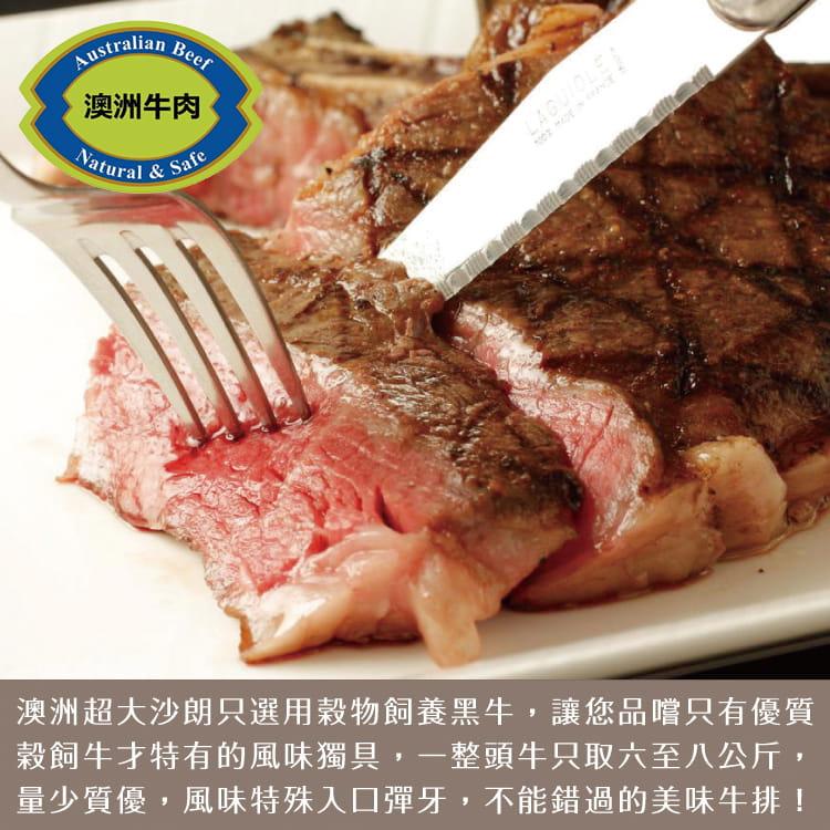 欣明◆澳洲黑牛濕式熟成超大沙朗牛排(450g/1片) 3