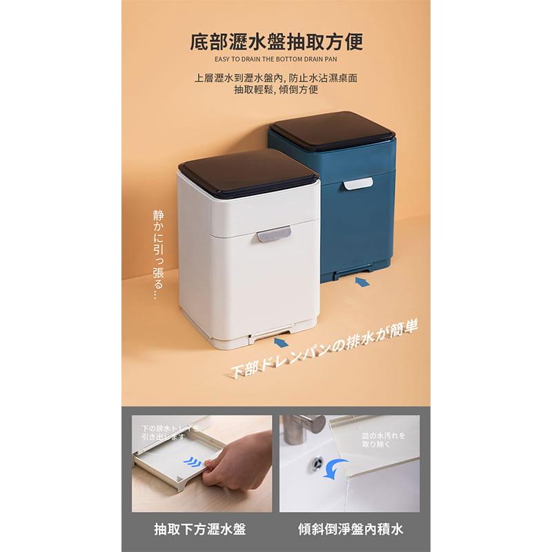 日本無印雙層碗盤瀝水架 9