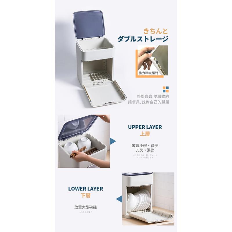 日本無印雙層碗盤瀝水架 8
