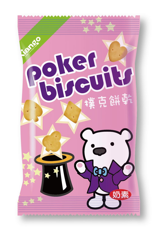 【匠菓子】牛奶造型餅乾-260g(20小包)/入 5
