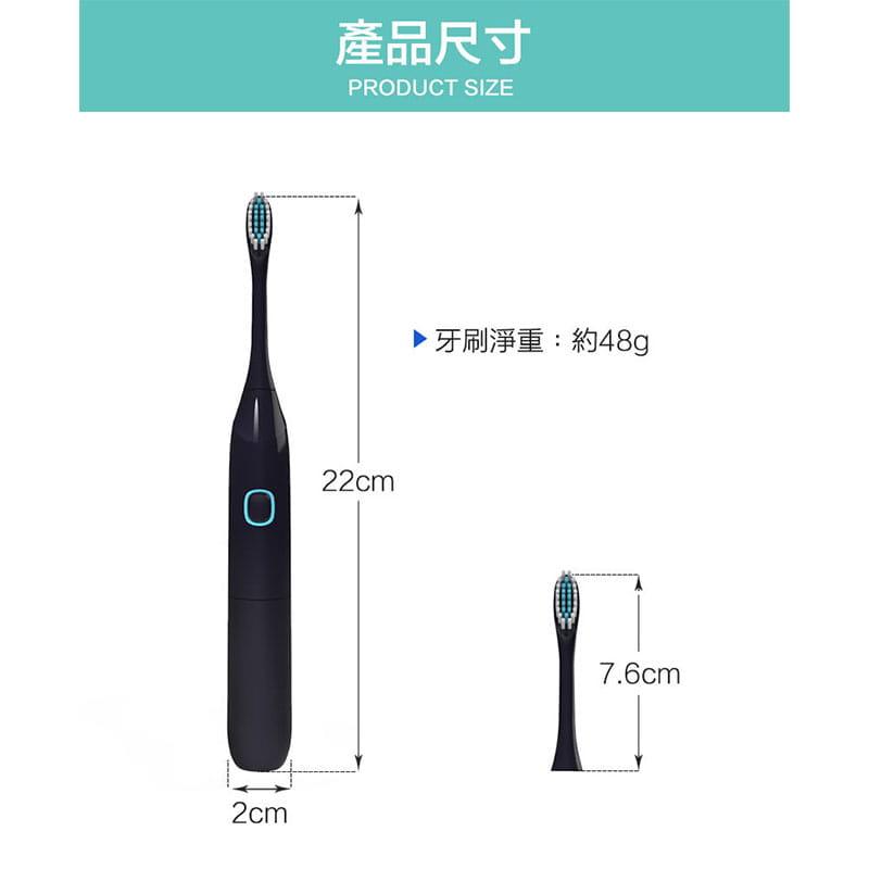 【買一送一】防水超聲波柔軟電動牙刷 3色任選(買再贈牙刷架) 10