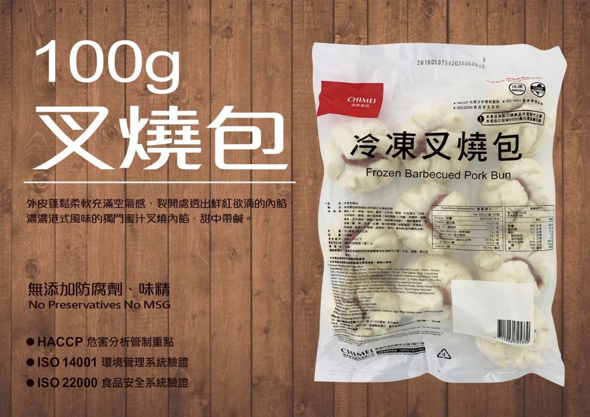【奇美】蜜汁叉燒包(100g/粒) 4