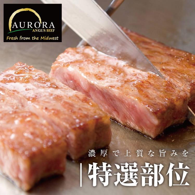 欣明◆美國奧羅拉極光黑牛PRIME無骨牛小排(130g) 3