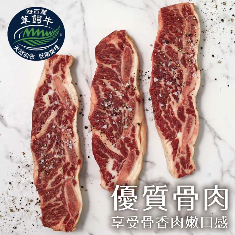 欣明◆紐西蘭PS雪花小牛帶骨牛小排(120g/2片) 2