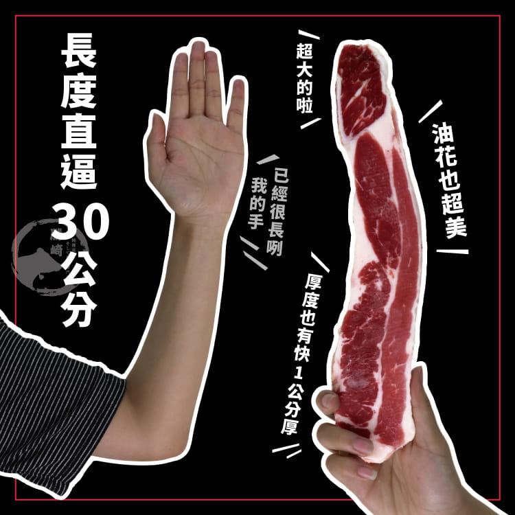 欣明◆韓式安格斯黑牛霜降牛五花烤排(200g/1片) 5