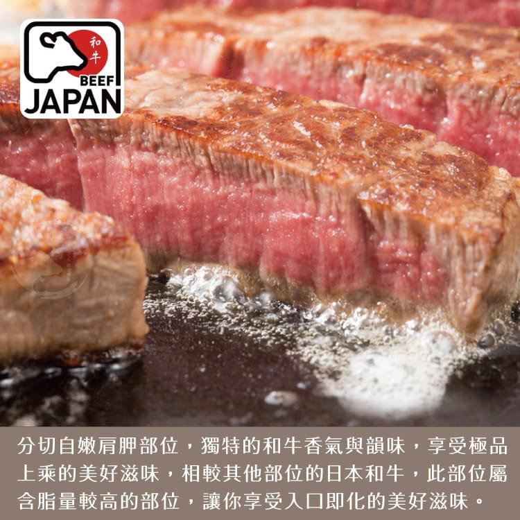 欣明◆日本A5純種黑毛和牛霜降牛排(200g/1片) 3