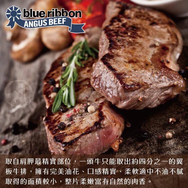 欣明◆美國藍絲帶厚切雪花翼板小排(200g/1片) 2