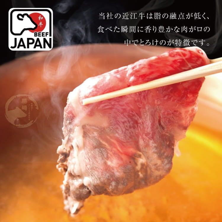 欣明◆日本近江A5黑毛和牛霜降火鍋肉片(200g/盒) 2