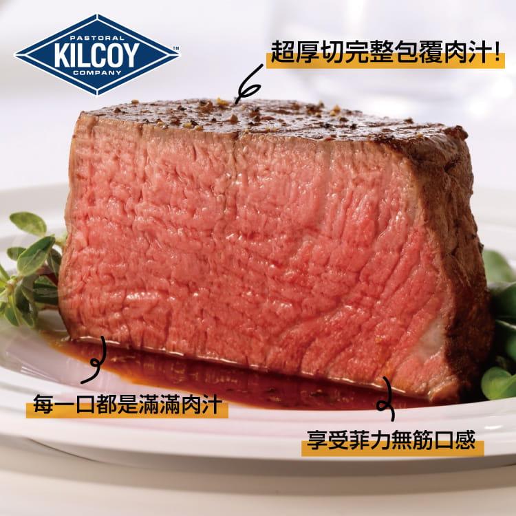 欣明◆澳洲安格斯藍鑽極鮮超厚切菲力牛排(250g/1片) 4