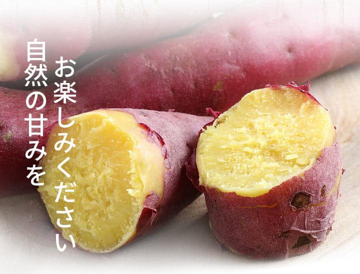 【愛上美味】特A級日本栗香地瓜 0