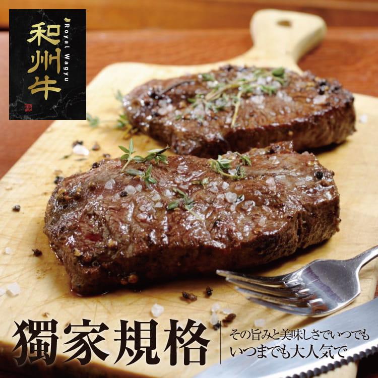 欣明◆美國和州牛PRIME熟成凝脂霜降牛排(120g/1片) 3