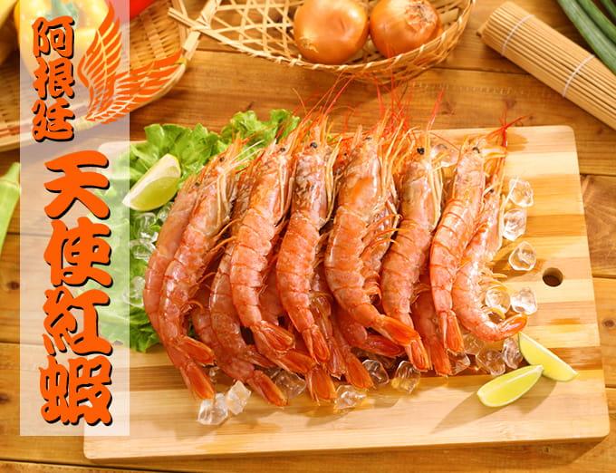 【海之金】阿根廷船凍L1天使紅蝦(1kg/盒) 0