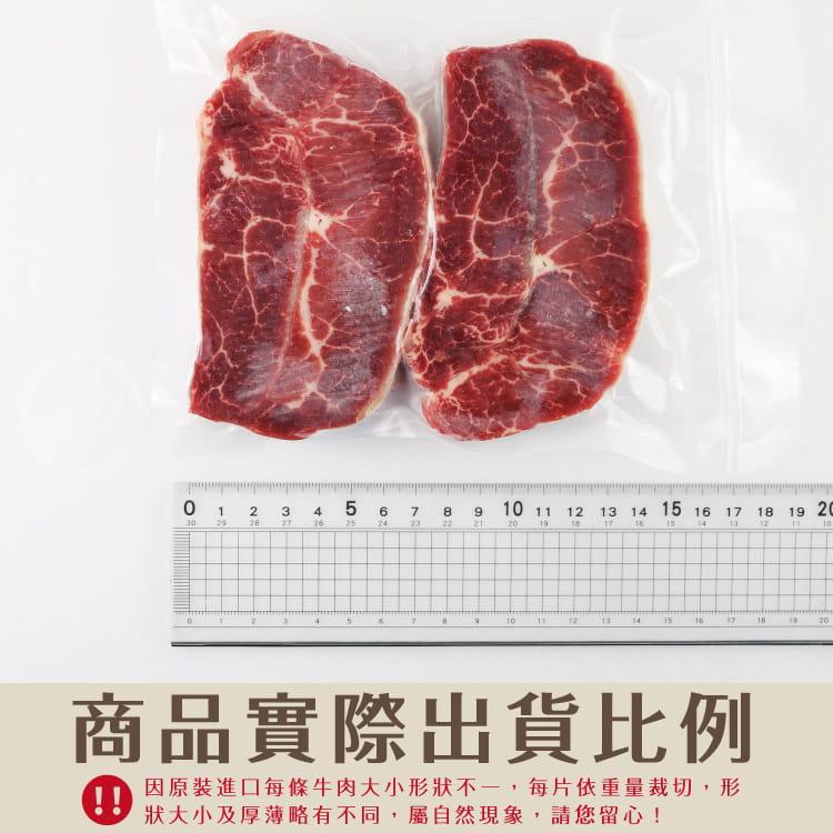 欣明◆澳洲安格斯藍鑽雪花牛排(200g/2片) 8