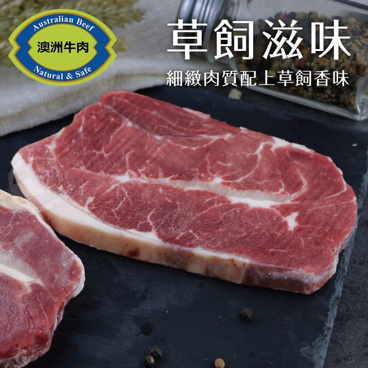 欣明◆澳洲安格斯黑牛雪花牛排(100g/1片) 4