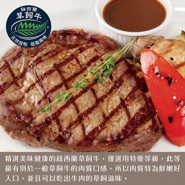 欣明◆紐西蘭特優雪花牛排(100g/1片) 3