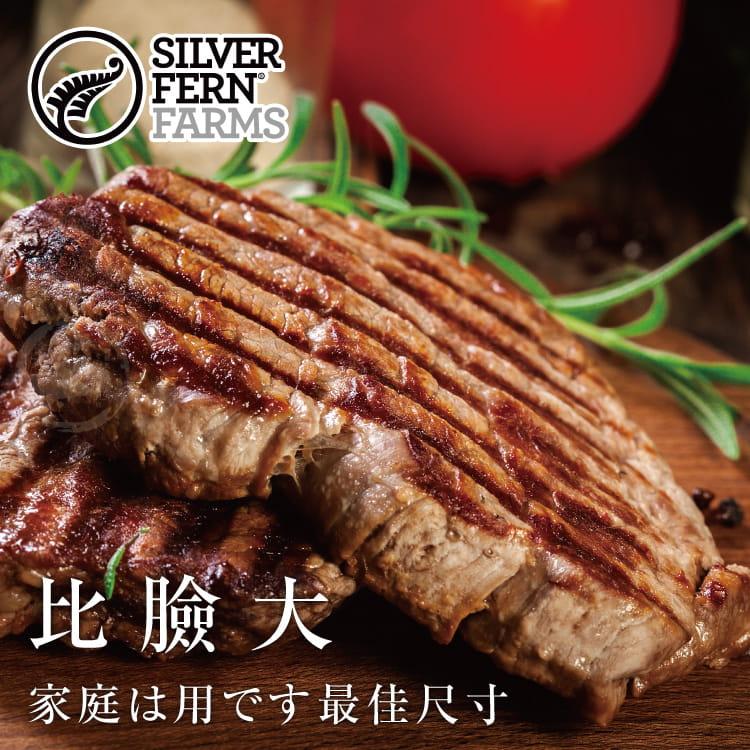 欣明◆紐西蘭銀蕨PS熟成巨無霸沙朗牛排~比臉大(450g) 4