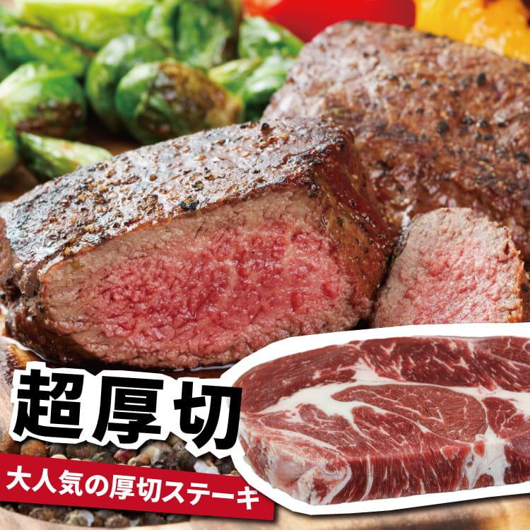 欣明◆美國雪花沙朗牛排~比臉大+超厚切任選x1(450g 3