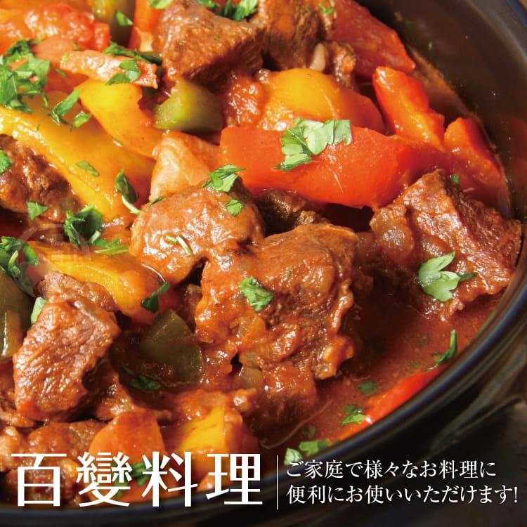 欣明◆百變任搭福利牛肉~牛排頭尾邊(300g/1包) 4