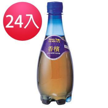 七星白葡萄香檳-塑膠瓶  0