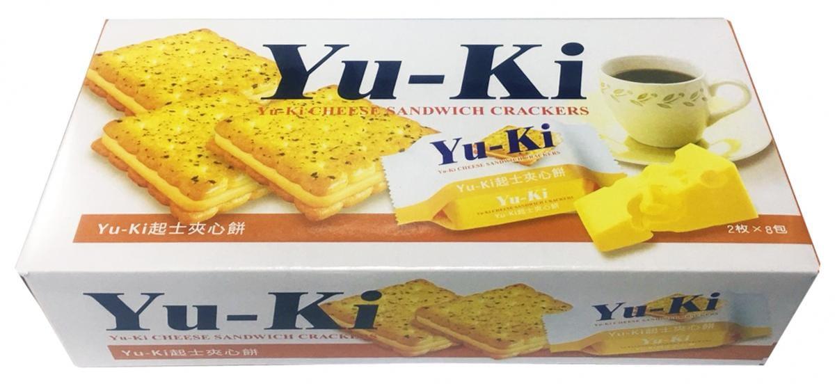 Yuki夾心餅盒     1
