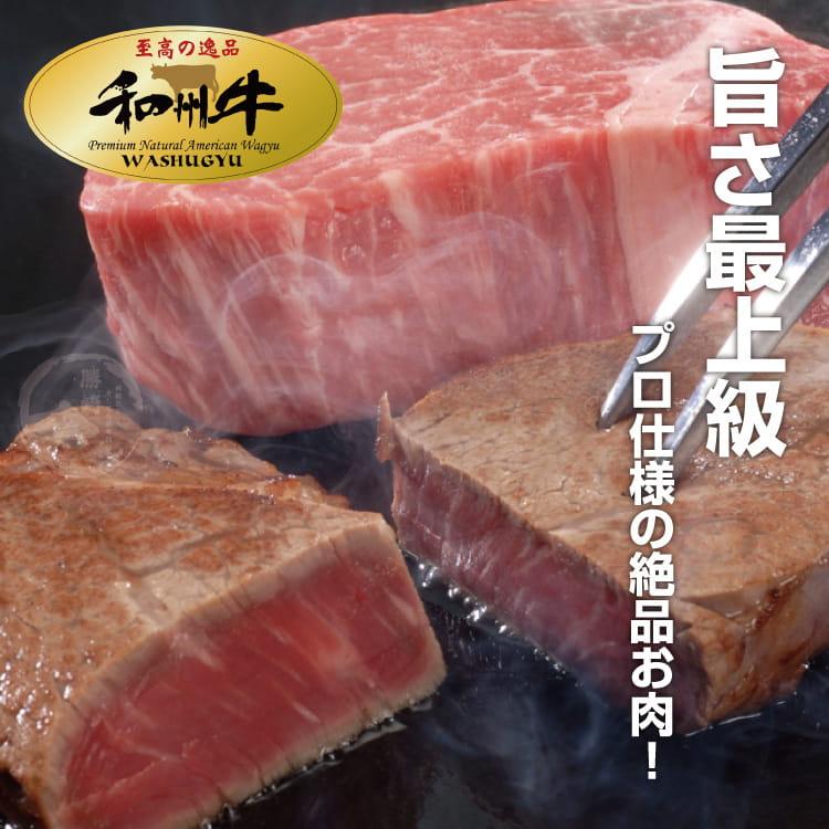 欣明◆美國日本種和州牛9+厚切凝脂牛排~大份量(250g) 4